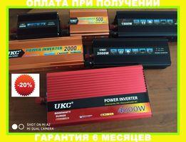Преобразователь Инвертор 300W 500W 1500W 2000W 2500W 4000W(12v-220v)