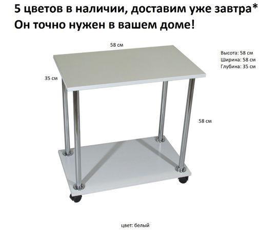 Журнальный столик на колесах с полкой. Подставка для ноутбука Доставка Киев - изображение 3