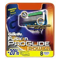 Бритвенные лезвия Gillette Fusion Proglide Power 8 шт. в уп. Оригинал!