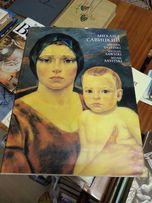 Художественный альбом беларусского художника Савицкого.М