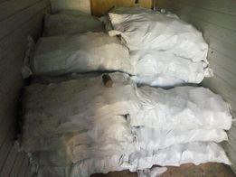 Продам брикеты,пеллеты из лузги подсолнечника, уголь в Мариуполе.