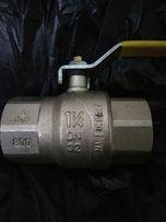 Кран газовий шаровий
