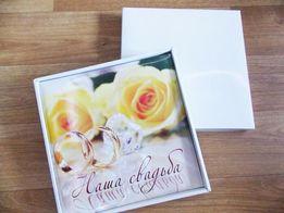 Продам новый свадебный фотоальбом