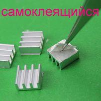 Самоклеящийся алюминиевый радиатор 11х11х5 мм радіатор для чіпів чипов