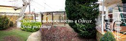 закрытый охраняемый кооператив, 12 Фонтана. 5-ти ком современный дом