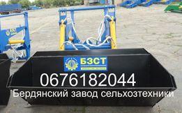 Погрузчик фронтальный быстросъёмный НФУ800Б, КУН на МТЗ, ЮМЗ, Т-40