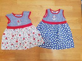 Набор 2 детских платья ТМ Татошка, 3 года, 98 см