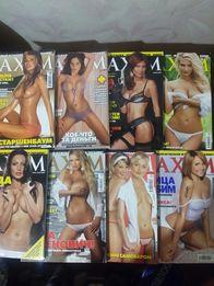 Продам журнал Maxim
