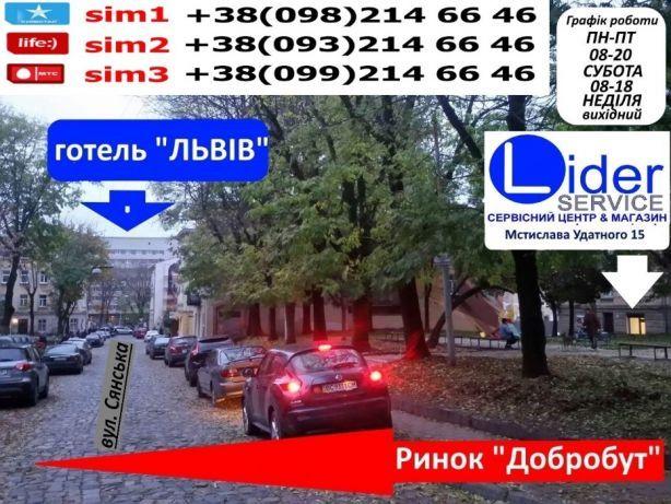 Блоки живлення Зарядки для Ноутбуків Lider service Львов - изображение 3