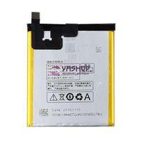 Аккумулятор Lenovo S850 S660 S860 S90 Vibe X2 S60 A1000 A2010