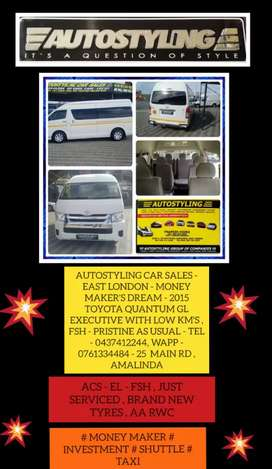 Autostyling East London 2015 Toyota Quantum GL 15 seater, Low Kms fsh