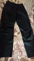 Spodnie skórzane rozmiar 40