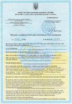 Декларирование, Сертификация, СЭС и многое другое