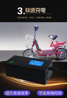 Зарядное устройство, зарядка BMS 6S 24В 2А для электровелосипеда