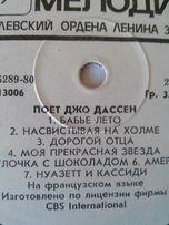 Платівки вінілові: російська та зарубіжна естрада