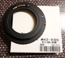 Переходник М42 (M42)-Canon c чипом (одуванчиком)
