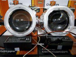 Линзы Cyclon BL-2.5 ULTRA PLUS установочный комплект