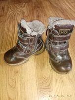 Зимние сапоги, ботинки, сапожки МХМ 28р - 16,3 см, натуральная кожа