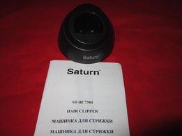 "Зарядное под машинку для стрижки волос ""Saturn""б/у"