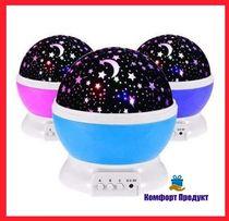 Круглый вращающийся ночник-проектор звездное небо Star Master. Стар