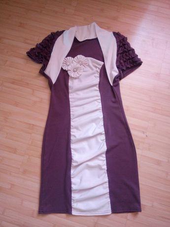 Платье Конотоп - изображение 1