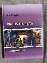 Учебник English for low L.V.Knodel