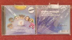 Butterfly Kidz Dreamzzz CDs