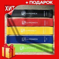 Upowex Компактный тренажер mini loop bands Ленты/резинки для фитнеса