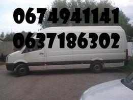 Вантажні Перевезення довжина 3.7 ,висота 2.2 вантажне таксі,вантажники