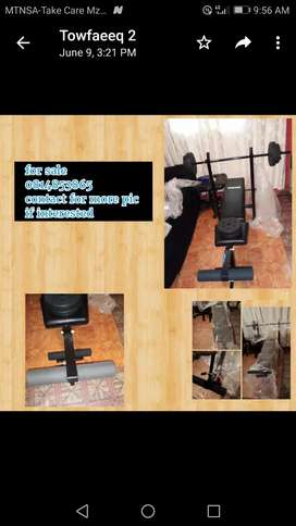 Trojan adjustable bench with 20kg weights up for sale
