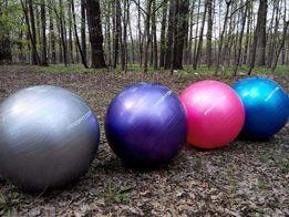 Фитбол/Мяч для фитнеса/беременных массажа грудничков 55,65,75,85 см