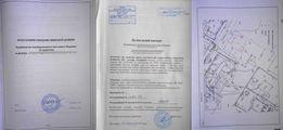 Строительный паспорт. Разрешение на строительство. Уведомление. ГАСК.