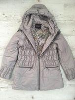 Куртка зимне осенняя plist