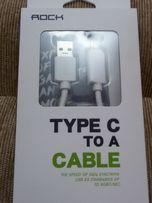 кабель USB - Type C Rock 5gbs для смартфонов и планшетов