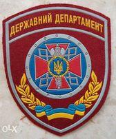 UKRAIŃSKA NASZYWKA! odznaka order obrazek ukraina rosja ruska zsrr sw