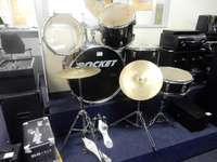 Image of Rocket Drum Kit