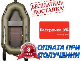 Лодка Bark (Барк) B-220С, Гарантия, Наложка,Рассрочка, Беспл. дост.