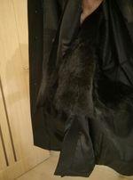 Осеннее классическое мужское пальто с меховой подстежкой (50 разм.)