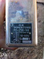 реле проміжне типу РП-256