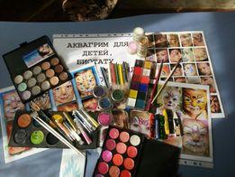 Аквагрим, флештату, биотату, цветные прически для детей