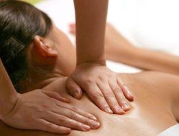 Професионально массаж и мануальная терапия высшее мед.образование