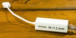 Продается USB сетевая карта для ПК / Ноутбука / Maсbook