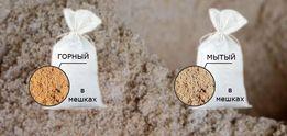 Песок горный, мытый, щебень, керамзит в мешках по 0.33 м3