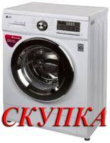 Ремонт стиральных, сушильных и посудомоечных машин, другой бытовой тех