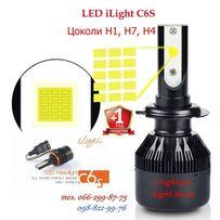 Диодные H7 C6S автомобильные Led лампы H4 H1 H3 12-24В лед авто ксенон