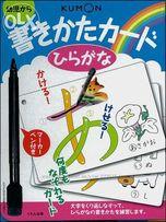 Репетитор японского языка