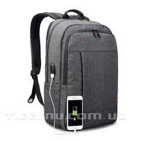 Качественные рюкзаки для учёбы - для школьников и студентов