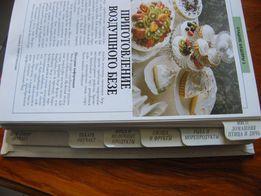кулинария бориса бурды