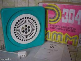 Громкоговоритель абонентский (радио) ритм-304.радиоприёмник.колонка