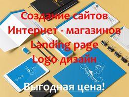 CEO, Smm, Создание сайтов, логотипов, дизайн визиток